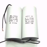 Фазокомпенсирующий конденсатор днат 600 (60 мКф)