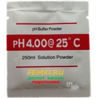 Буферный раствор для PH метра  4,00 (концентрат)