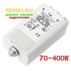 Купить ИЗУ для ламп ДНаТ 70-100-150-250-400 Вт - Femki.ru