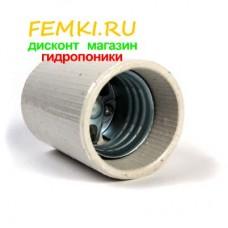 Купить керамический патрон Е40 для лампы - Femki.ru