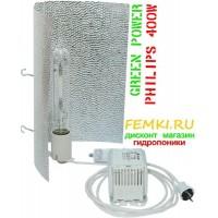 Комплект ДНаТ 400w с лампой GREEN POWER Philips