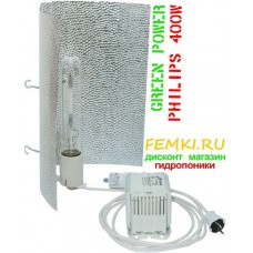 Купить комплект ДНаТ 400w с лампой GREEN POWER Philips - Femki.ru