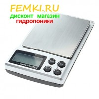 Электронные весы Digital pocket scale 1000 - 0.1