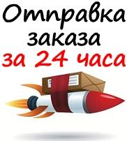 В гроушопе Femki.ru - самая быстрая доставка заказов!