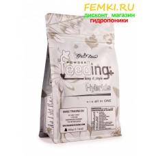 Купить удобрение Powder Feeding Hybrids 100 гр