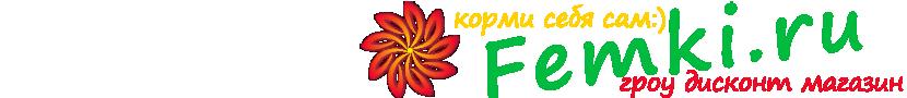 Лучший магазин гидропоники: все, что нужно для щедрого урожая